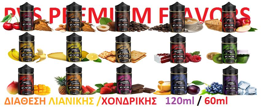 https://piratevapeship.gr/pvs-premium-flavors-piratevapeship/368-frozen-grape-100ml.html